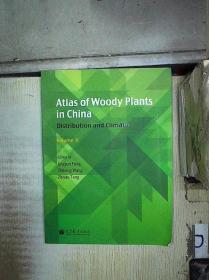 中国木本植物分布图集  Atlas of Woody Plants in China Distribution and climate Volume  2   (001)