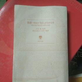 日文原版书籍