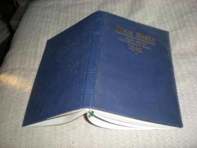 笔记本  日记本  1998年空白本   通讯录本  最后1张有字   32开