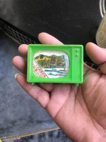 八十年代儿童玩具 避暑山庄二十八风景彩电造型立体幻灯片
