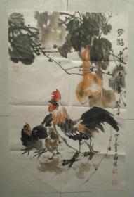 多福(国画)附作者陶瓷艺术作品书籍