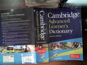 Cambridge Advanced Learners Dictionary  ..