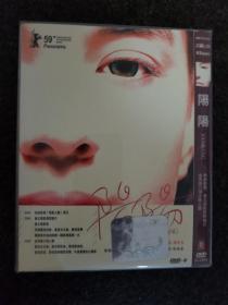 阳阳Yang Yang 2009台湾 郑有杰作品