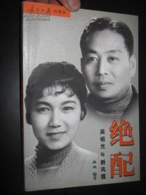 焦氏易诂、一函四册全(中国书店木版刷印、大开本线装)