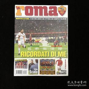 la roma 罗马足球俱乐部 官方杂志 托蒂 totti ac米兰 2011年1月