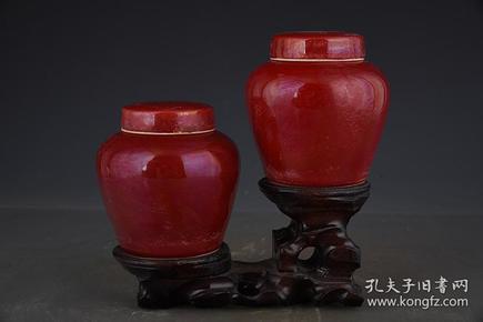 明成化红釉暗刻龙纹天字罐