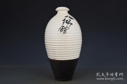 宋磁州窑八仙馆旋纹梅瓶