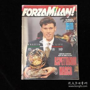 意甲 足球 FORZA MILAN 队刊 杂志 ac米兰 范巴斯滕 1993 金球