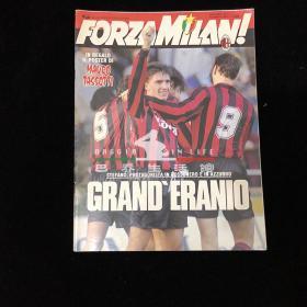 意大利 意甲 足球 FORZA MILAN 队刊 杂志 ac米兰 1992年 埃拉尼