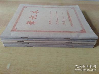 空白笔记本6册合售