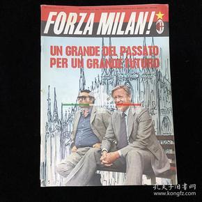 意大利 意甲 足球 FORZA MILAN 队刊 杂志 ac米兰 1984年第6期