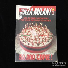 意大利 意甲 足球 FORZA MILAN 队刊 杂志 ac米兰 1984年