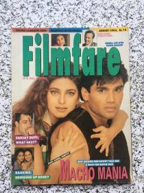 filmfare august 1994 rs 15