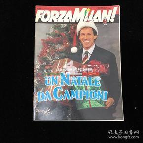 意大利 意甲 足球 FORZA MILAN 队刊 杂志 ac米兰 1992 巴雷西