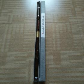 中国竹笛敦煌牌老竹笛D调(库存品)