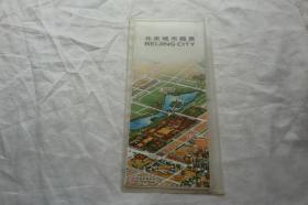 北京城市揽景
