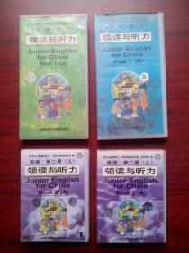 初中英语磁带4盒(共10盘),初中英语磁带第一册上,下,第二册上,与2001年版初中英语课本配套