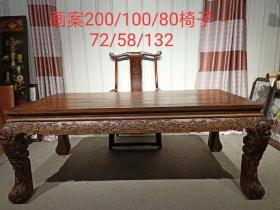 花梨木画案椅子一套,做工精细雕刻龙,尺寸品相见图,尺寸:画案长200cm,宽100cm,高80cm。椅子尺寸:长72cm,宽58cm,高132cm