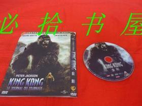 金刚DVD1张 中英韩文等字幕 此商品只能发快递不能发挂刷