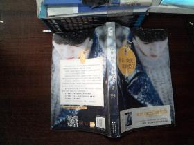 """大鱼文化 阿Q""""微笑""""系列 你在微笑我却哭了2阿Q(附两张瓷兔子道歉表白卡、一张唯美角色明信片)"""