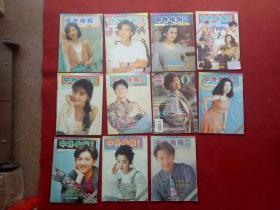 怀旧收藏杂志《中外电视》1993年缺第12海峡文艺出版社代号34-29