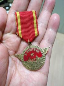 第一汽车制造厂建厂纪念章(1956年铜章)