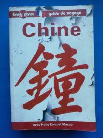 德文《chine》旅游指南 纸质好有历代名人像 印制精 多地图 精美经典照片书厚4cm 学习外语最佳教材