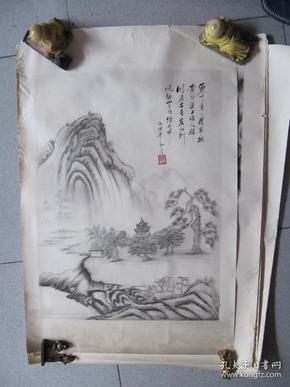 丙寅年1986年铅笔山水画10张(长79厘米.宽55厘米)