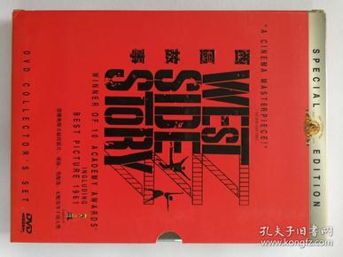《西区故事》歌舞片。珍藏版三碟DVD