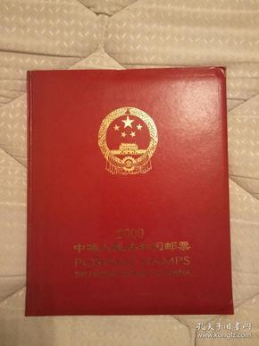 2000年邮票小型张全(送北方年册本)