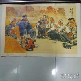 怀旧老式年画·宣传画·版画【说心里话】
