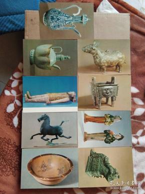 明信片,中华人民共和国出土文物,有九张