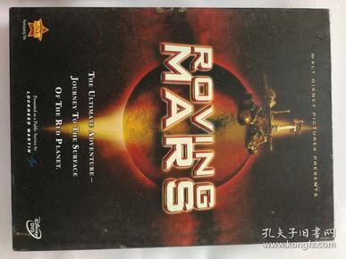 漫游火星。      DVD珍藏版。