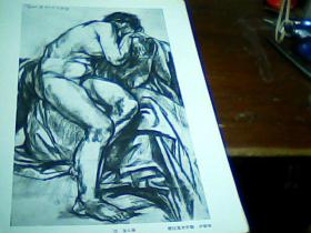 8开素描单页女人体 卢如来画