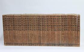 《世界美术全集》36册全 带盒套 普及本 非皮面装饰本   昭和3年 1928年印刷   品好 日本直邮包邮 在库!