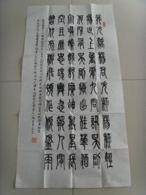 姜忠:书法:毛泽东诗词一首(带信封及简介)