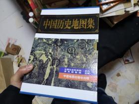 中国历史地图集8册全