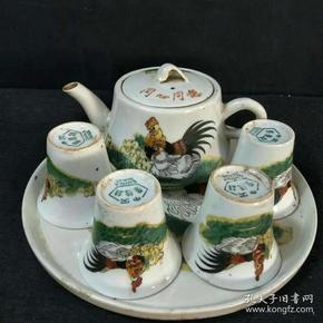文革老茶壶一套,保存完整,托盘直径24cm,茶壶长17cm,高11cm,收藏馈赠及摆设佳品