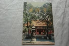 广济寺(中英日三语对照)