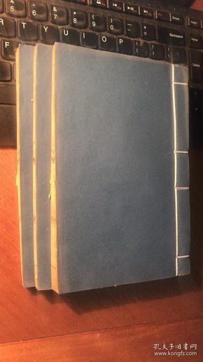 古列女传(线装三册全,涵芬楼借长沙叶德辉藏明刊本影印。一文一图,内刊一百二十四幅精美版画)