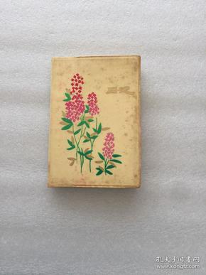 八十年代徐州医学院学生代表大会纪念日记本