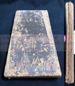 旧拓本 《小字道因法师碑》 清代旧拓本碑帖法书  经折装一册全 正文十页二十面