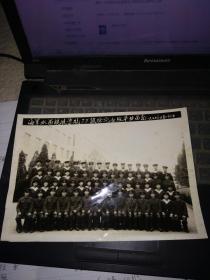 1977年旅大市水面舰艇学校毕业留念(尺寸22*15CM)