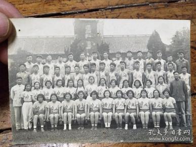 南京大学田径代表队参加1954年南京市学生田径体操运动会摄影留念照片