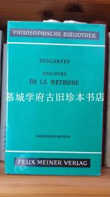 【德国迈纳哲学文库】布面精装/法文/德文对照本/笛卡尔《方法论》 RENE DESCARTES: DISCOURS DE LA METHODE - VON DER METHODE DES RICHTIGEN VERNUNFTGEBRAUCHS UND DER WISSENSCHAFTLICHEN FORSCHUNG / FELIX MEINER PHILOSOPHISCHE BIBLIOTHEK