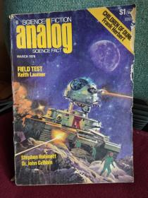 Analog Science Fiction ,Science Fact (  March 1976   )
