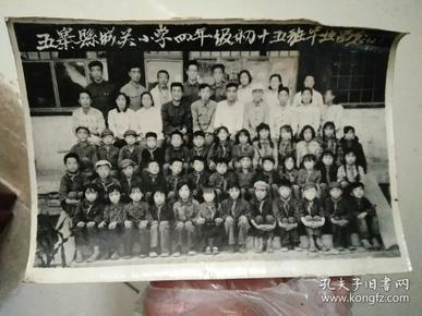 62年五寨县城关小学四年级15班毕业留念大辫子红领巾