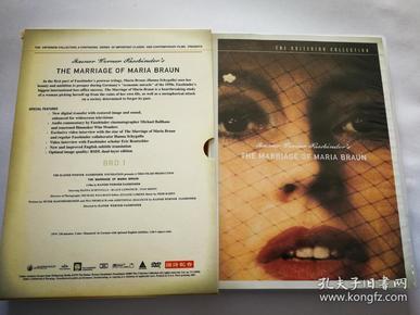 玛丽亚布劳恩的婚姻。珍藏版DVD。