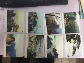 黄山秀色 明信片