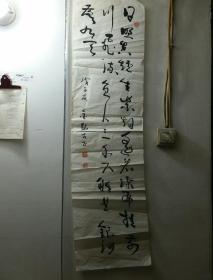 汶上县书画作品043